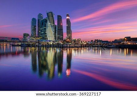 Evening view of the Moscow City - stock photo