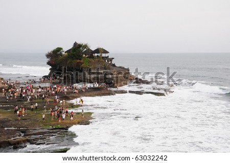 Evening view Tanah-Lot temple in Bali, Indonesia - stock photo