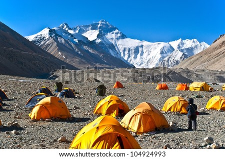 Everest (Mount Qomolangma). Taken in the base camp of north side Everest. Over here, altitude is 5200m. - stock photo
