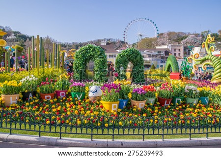 everland theme park Everland is korea's largest theme park the outdoor amusement park has many  fun attractions such as the t-express, thunder falls, the lost valley, and the.