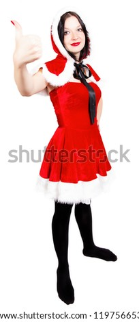everything will be cool at Christmas isolated background - stock photo