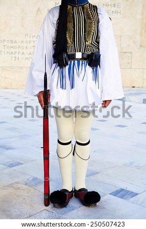 Evzone at Sintagma, Athens, instagram look - stock photo