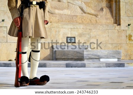 Evzoni Guard, Guardian in front of the Greek parliament building, Athens, Greece - stock photo