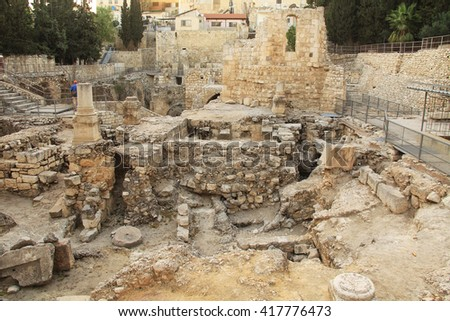Excavated archeological ruins of the Pool of Bethesda and Byzantine Church.  Located in the Muslim Quarter in Old Jerusalem, Israel on the path of the Beth Zeta Valley. - stock photo