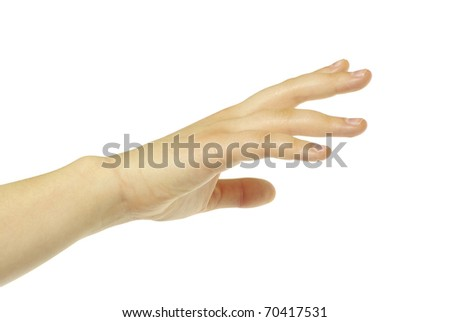 Extended hand - stock photo