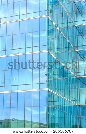 Exterior of building with mirror contemporary. - stock photo