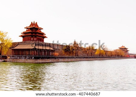External wall of the Forbidden City, Palace Museum. Imperial Palaces of the Ming and Qing Dynasties in Beijing and Shenyang. UNESCO World Heritage - stock photo
