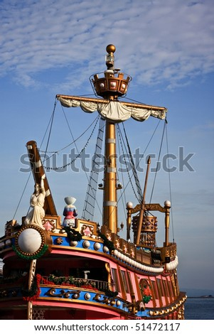 Fabulous ship in the sea - stock photo