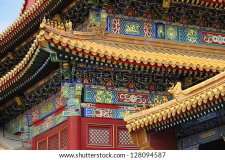 Facade and roofs details, Forbidden City in Beijing. Famous Chinese landmark. - stock photo