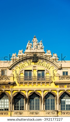 facade of barcelona's harbour building - stock photo