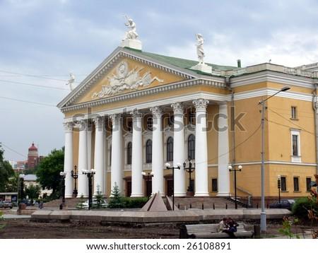 Facade of Chelyabinsk opera and ballet theater - stock photo