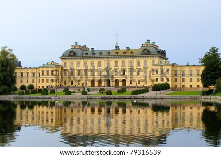 Facade of Drottningholm Palace in Stockholm, Sweden - stock photo