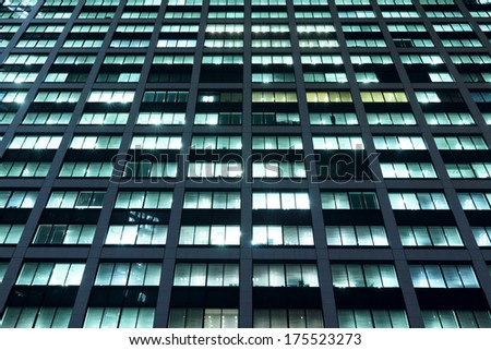 Facade of office building - stock photo