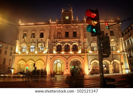 Facade of Rossio train station in the evening in Lisbon - Portugal - stock photo