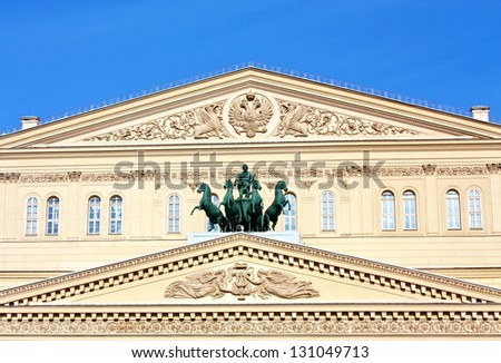 Facade of the Bolshoi Theater of  Opera and Ballet in Moscow - stock photo