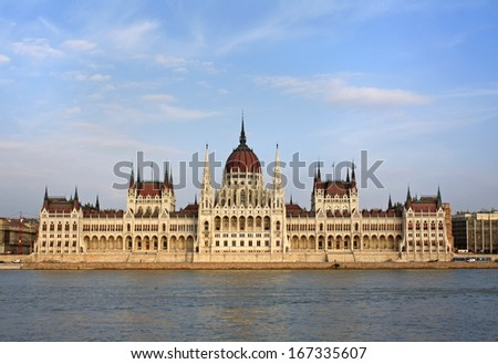 Facade of the Hungarian Parliament Building in Budapest - stock photo