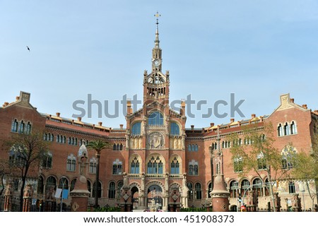 Facade of the modernist building of St Pau Hospital, Barcelona, Spain - stock photo