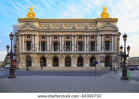 Facade of The Opera or Palace Garnier. Paris - stock photo