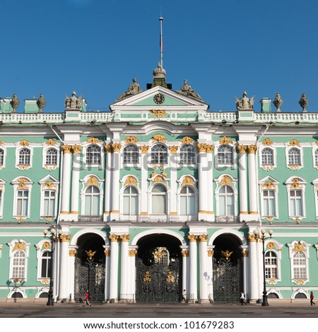 Facade of the Winter Palace, State Hermitage Museum, Palace Square, St. Petersburg, Russia - stock photo