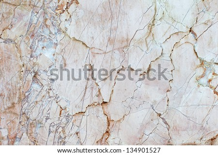 Facade walls are covered with marble tiles - stock photo