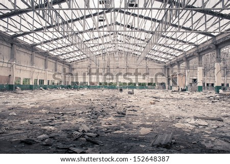 factory is to be demolished - stock photo