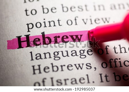 Fake Dictionary, Dictionary definition of the word Hebrew. - stock photo
