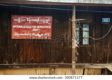 FALAM, MYANMAR - JUNE 18 2015: NLD sign on building in Falam Town in the recently opened to foreigners area of Chin State - western Myanmar (Burma) - stock photo