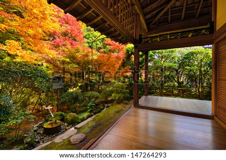 Fall foliage at Ryoan-ji Temple in Kyoto, Japan. - stock photo