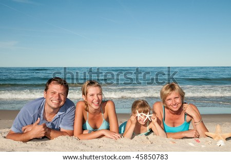 Family on summer vacation - stock photo