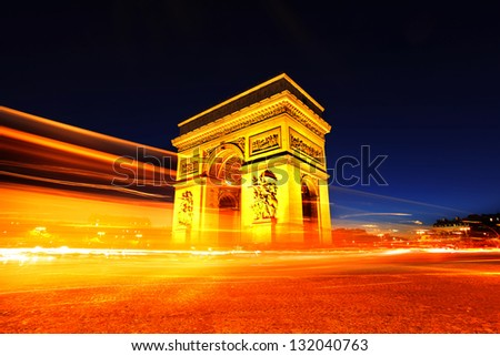 Famous Arc de Triomphe in Paris, France - stock photo