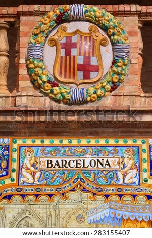 Famous ceramic decoration in Plaza de Espana, Sevilla, Spain. Barcelona theme. - stock photo