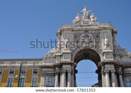 famous Commerce Square also known as Terreiro do Paco in Lisbon, Portugal - stock photo