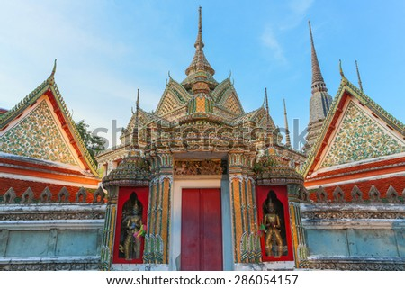 Famous giants infront of Wat Pho gate , Wat Pho , Bangkok, Thailand - stock photo