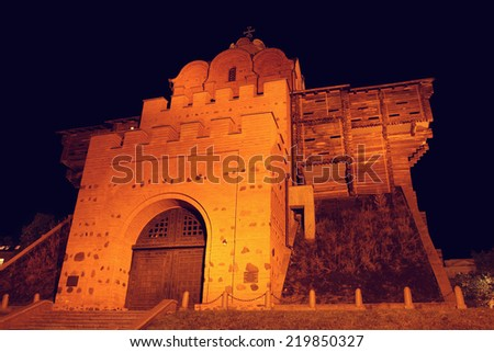 Famous Golden Gates at night in Kiev - one the most visited touristic places of the city - stock photo