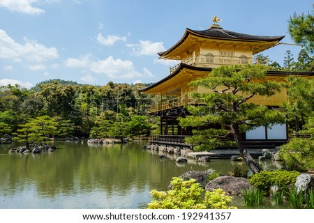 Famous Golden Pavilion Kinkaku-ji in Kyoto Japan  - stock photo