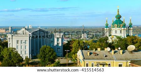 Famous Historical Museum of Ukraine and St. Andrew's churh at sunset. Kiev, Ukraine - stock photo