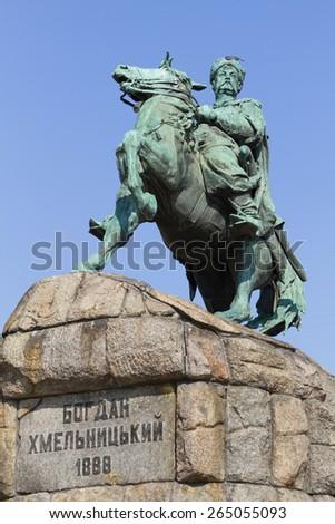 Famous monument of Bogdan Khmelnytsky in Kiev, Ukraine - stock photo