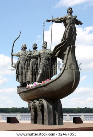Famous monument to the mythical founders of Kiev on the Dnepr river.Kiev,Ukraine - stock photo