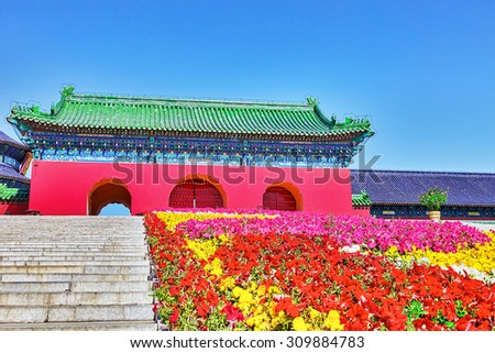 Famous Pagoda Temple near of Heaven in Beijing with flowers lawn.China. - stock photo
