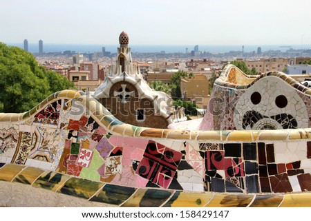 Famous park Guell in Barcelona, Spain with Gaudi houses  - stock photo