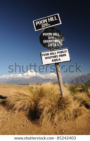 Famous Poon Hill view point with Dhaulagiri peak (8167m) in background, Annapurna circuit trail, Nepal - stock photo