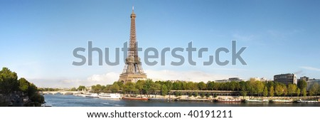 famous tour eiffel in Paris - stock photo