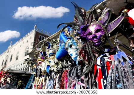 Famous Venice Carnival masks in Venice, Italy - stock photo