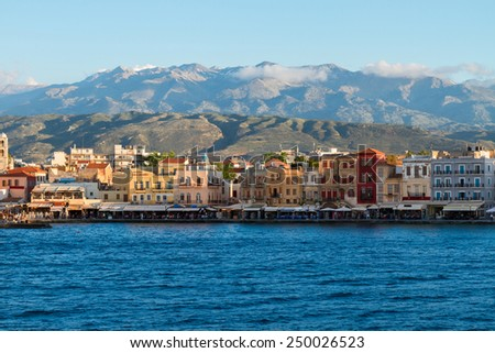 famouse venetian habour of Chania  at sunny day, Crete, Greece - stock photo