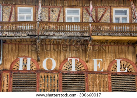 far west hotel saloon exterior - stock photo