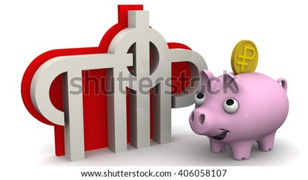 Favorable savings in the pension fund of the Russian Federation. The symbol of the Russian Federation Pension Fund and contented pig piggy bank with coin on white background. Isolated. 3D Illustration - stock photo