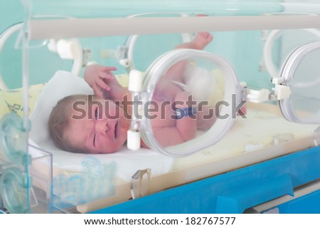 Feel my baby, feel my love - stock photo