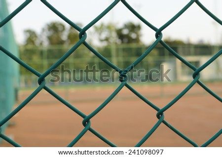 fence green - stock photo