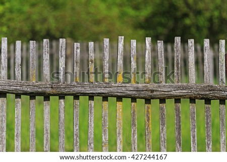 fence in the garden - stock photo