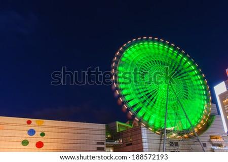 Ferris Wheel by Night in Taipei, Taiwan - stock photo